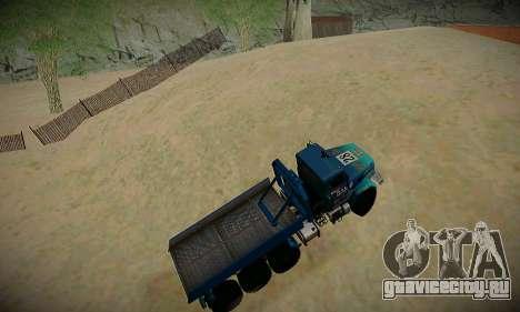 Трасса для бездорожья для GTA San Andreas шестой скриншот