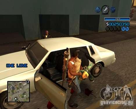 C-HUD Minimal для GTA San Andreas пятый скриншот