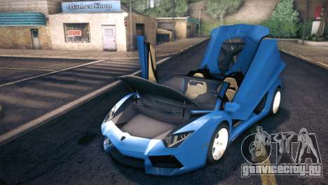 Lamborghini Aventador Roadster для GTA San Andreas вид сбоку