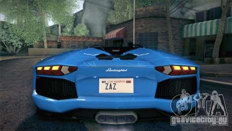 Lamborghini Aventador Roadster для GTA San Andreas двигатель