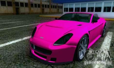 GTA V Rapid GT Cabrio для GTA San Andreas вид сзади слева