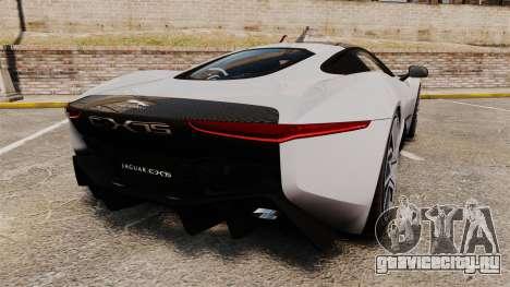 Jaguar C-X75 [EPM] Carbon Series для GTA 4 вид сзади слева