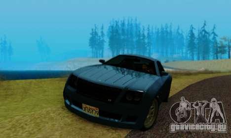Fusilade GTA V для GTA San Andreas вид сзади