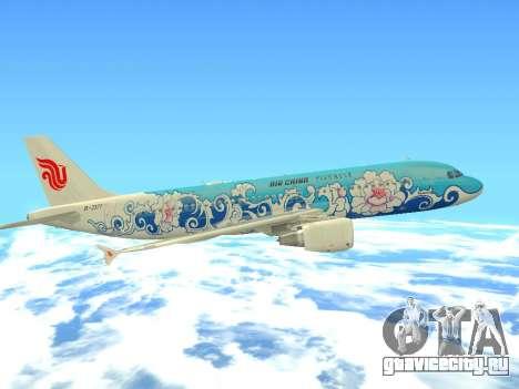Airbus A320 Air China для GTA San Andreas вид снизу