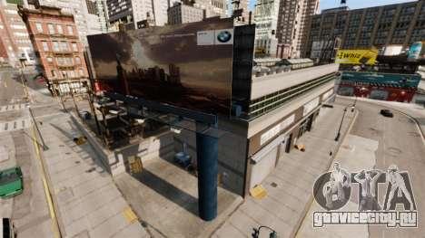 Дилер BMW для GTA 4 второй скриншот