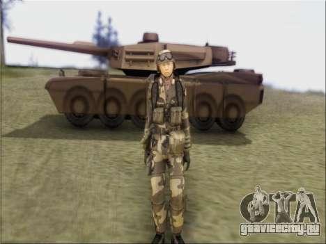 Солдат Китайской Народной Республики для GTA San Andreas