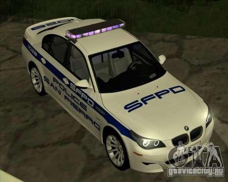 BMW M5 E60 Police SF для GTA San Andreas вид сзади слева