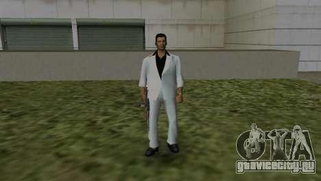 Белый Костюм для GTA Vice City