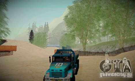 Трасса для бездорожья для GTA San Andreas седьмой скриншот