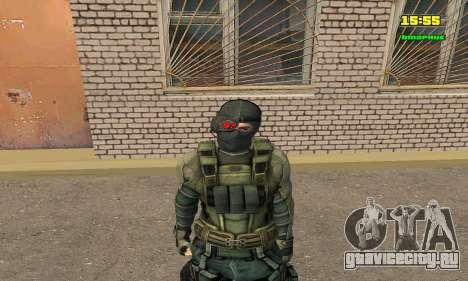 Кестрел Splinter Cell Conviction для GTA San Andreas