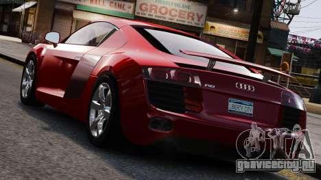 Audi R8 v1.1 для GTA 4 салон