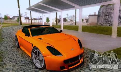 GTA V Rapid GT Cabrio для GTA San Andreas вид снизу