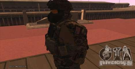 Global Defense Initiative Soldier для GTA San Andreas шестой скриншот