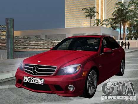 Mercedes-Benz C63 AMG HQLM для GTA San Andreas вид сзади