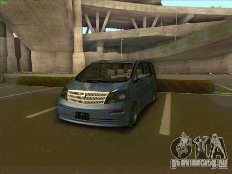 Toyota Alphard для GTA San Andreas