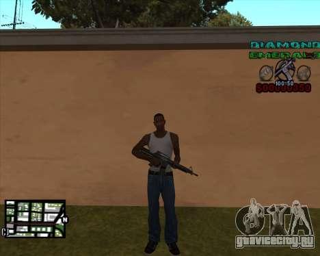 C-HUD Diamond Emerald для GTA San Andreas