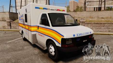 Brute Speedo LEMS Ambulance [ELS] для GTA 4