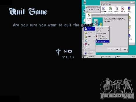 Меню Windows для GTA San Andreas восьмой скриншот