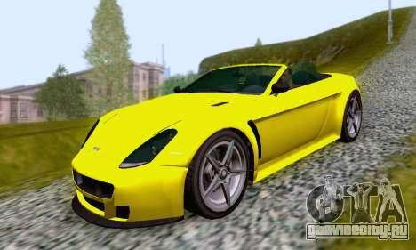 GTA V Rapid GT Cabrio для GTA San Andreas