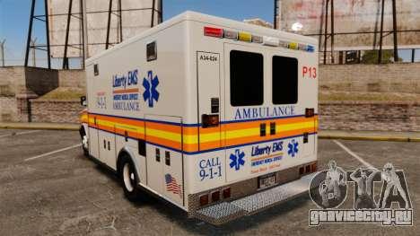 Brute Speedo LEMS Ambulance [ELS] для GTA 4 вид сзади слева
