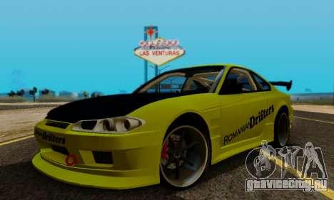 Nissan Silvia S15 Romanian Drifters для GTA San Andreas вид сбоку