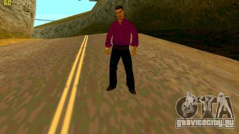 Новая текстура shmycr для GTA San Andreas