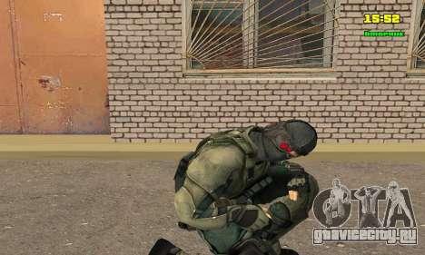 Кестрел Splinter Cell Conviction для GTA San Andreas третий скриншот