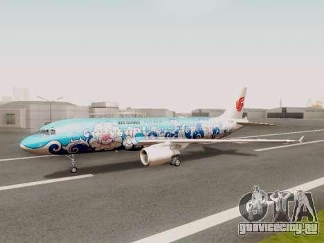 Airbus A320 Air China для GTA San Andreas