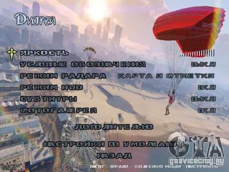 New Menu GTA 5 для GTA San Andreas четвёртый скриншот