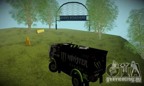 Трасса для бездорожья для GTA San Andreas четвёртый скриншот