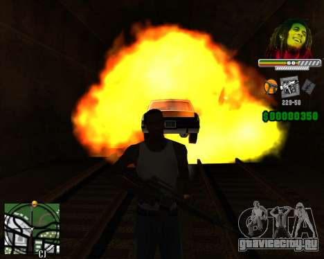 C-HUD Bob Marley для GTA San Andreas третий скриншот