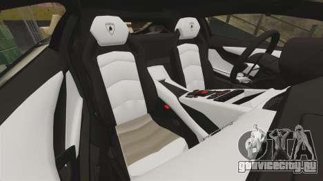 Lamborghini Aventador LP700-4 2012 [EPM] NFS для GTA 4 вид сбоку