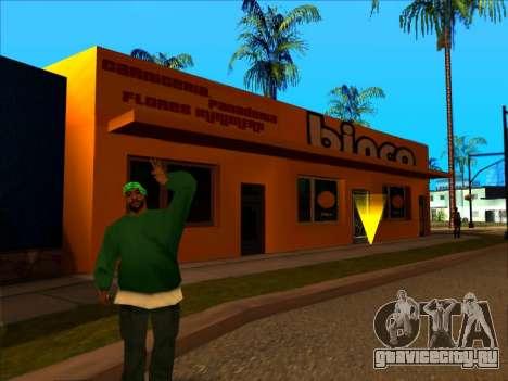 Новая текстура магазина Binco в LS для GTA San Andreas