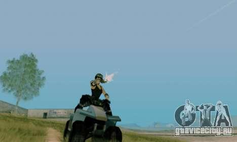SWAT GIRL для GTA San Andreas четвёртый скриншот