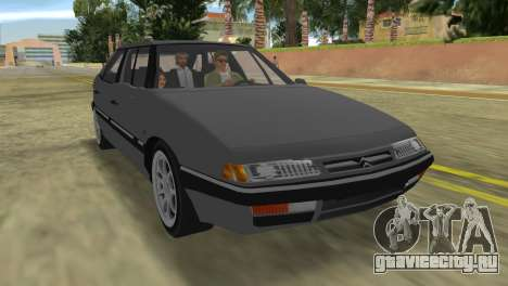Citroen XM для GTA Vice City