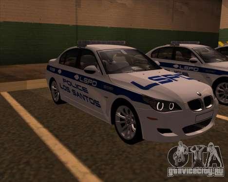 BMW M5 E60 Police LS для GTA San Andreas вид справа