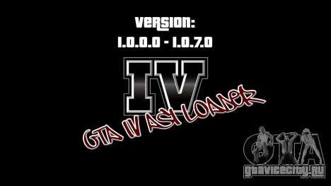 ASI Loader для GTA IV 1.0.0.0 - 1.0.7.0 EN для GTA 4