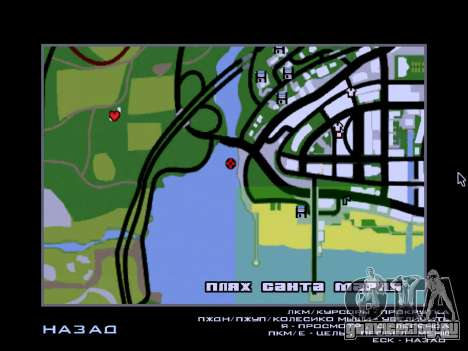 Затонувший корабль v2.0 Final для GTA San Andreas