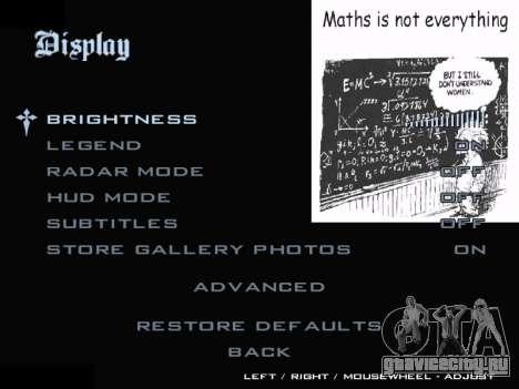 New Menu 2001 для GTA San Andreas четвёртый скриншот