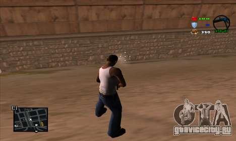 C-HUD Lite для GTA San Andreas четвёртый скриншот