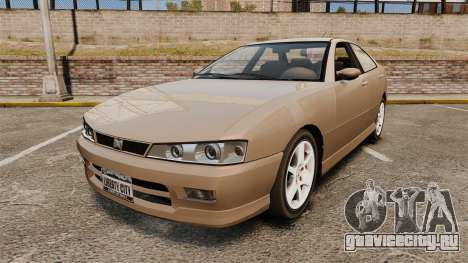 Dinka Chavos new wheels для GTA 4