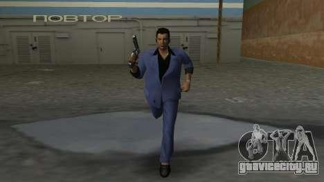 Анимации из GTA Vice City Stories для GTA Vice City