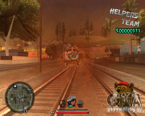 C-HUD Bear для GTA San Andreas второй скриншот