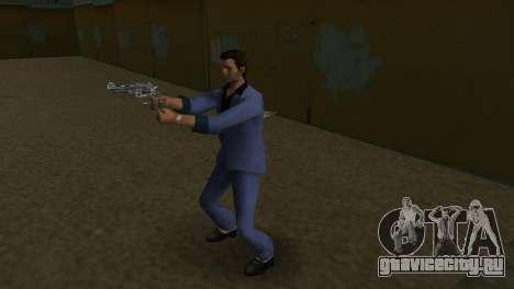Ретекстур оружия для GTA Vice City восьмой скриншот