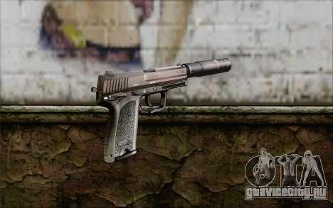 G17 pistol для GTA San Andreas второй скриншот