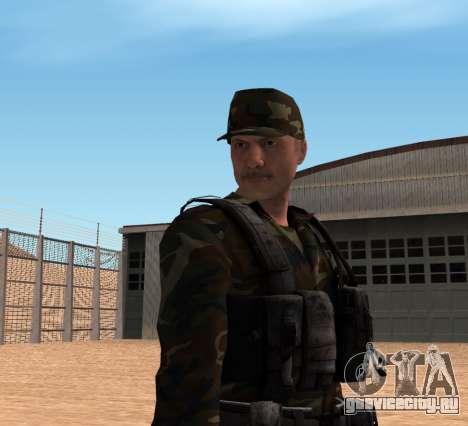 Army HD для GTA San Andreas третий скриншот