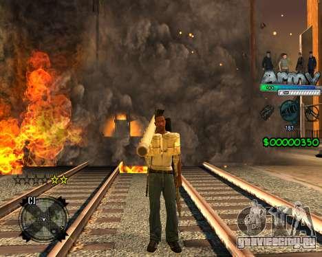 C-HUD For Army для GTA San Andreas
