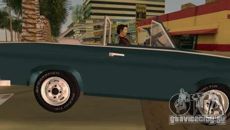 Trabant 601 Custom для GTA Vice City вид сзади слева