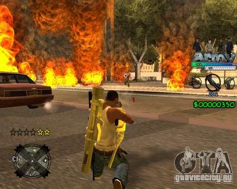 C-HUD For Army для GTA San Andreas третий скриншот
