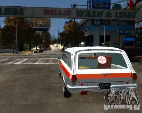 ГАЗ 2402 Медслужба для GTA 4 вид сзади слева